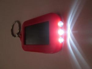 led solar keychain features