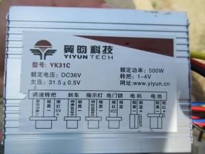 YK31C dc brush motor controller