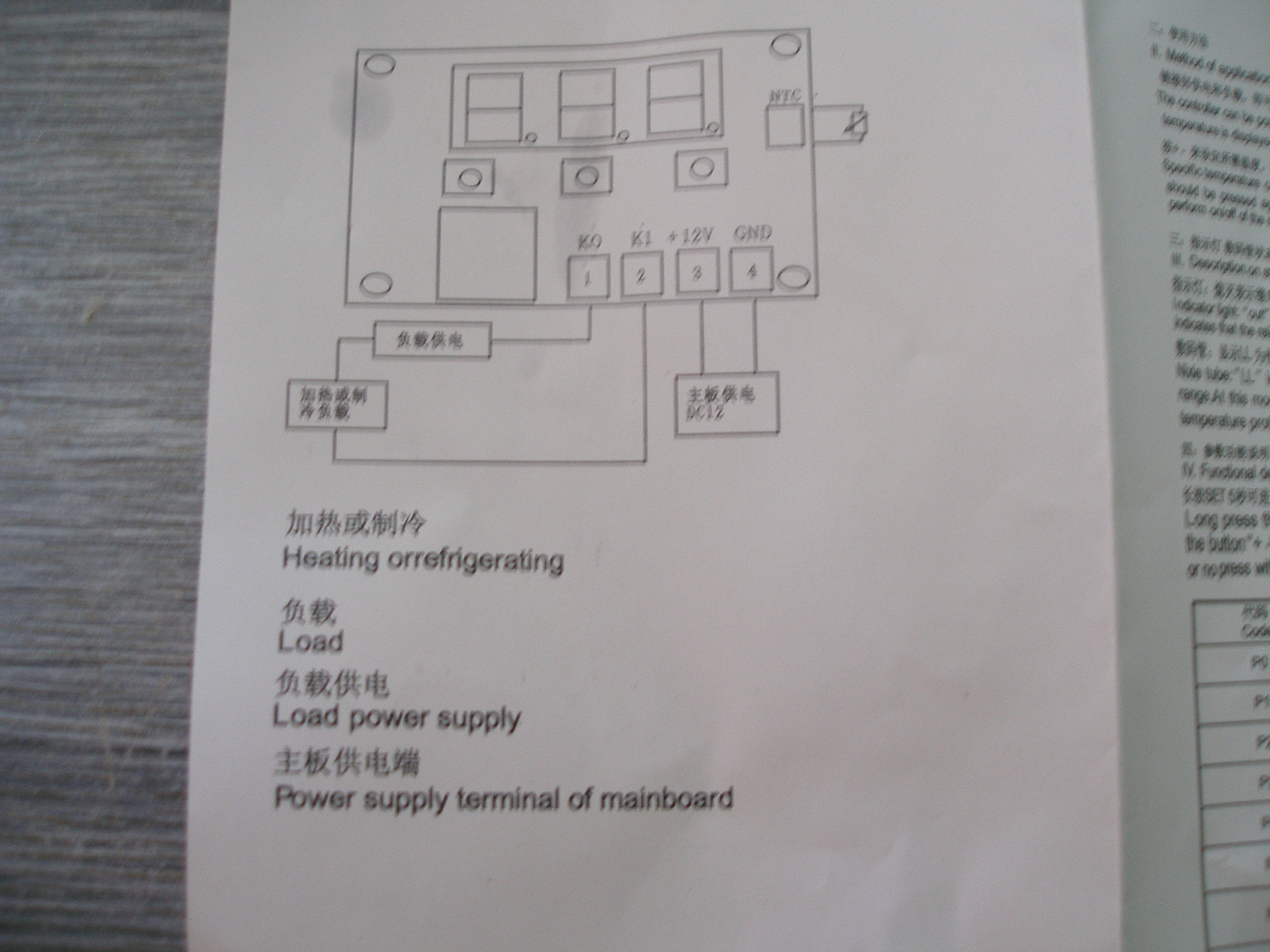 Usefulldata   Cheap 12V temperature controller    XH